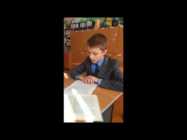 Изображение предпросмотра прочтения – АртемНазаров читает произведение «Деревня» И.С.Тургенева