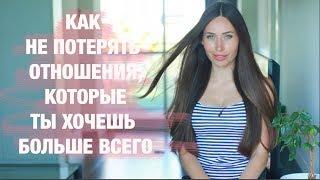 видео проблемы в отношениях с девушкой