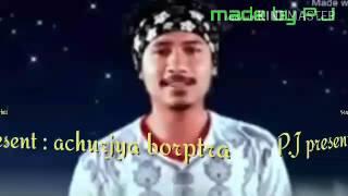 Achurjya borpatra new video song:pjpresent