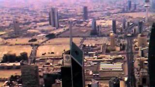 al hamra tower.kuwait