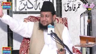 Waqia karbala || Qari Afzal Naqshbandi || Hassan Wali 2019 || Alfarooq Sound Gujranwala