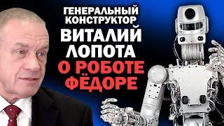 Робот ФЕДОР на МКС:  игрушка Рогозина за з млрд рублей  / #СТЫКОВКА  #РОГОЗИН  #ФЕДОР #РОСКОСМОС