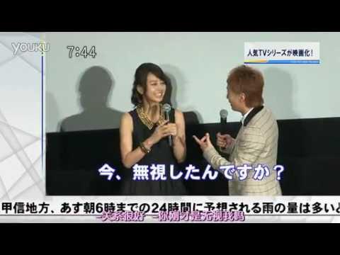 20130916 tokyo mx news Ataru the first love and last kill