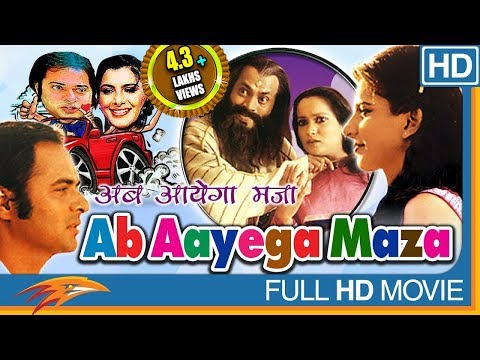 Ab Ayega Mazaa Hindi Full Movie HD || Farooq Sheikh, Anita Raj, Ravi Baswani || Eagle Hindi Movies