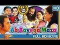 Ab Ayega Mazaa Hindi Full Movie HD || Farooq Sheikh, Anita Raj, Ravi Baswani || Eagle Hindi Movies
