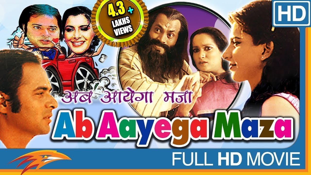 Ab Ayega Mazaa Hindi Full Movie 1984 HD || Farooq Sheikh, Anita Raj, Ravi Baswani || Eagle Hindi Mov