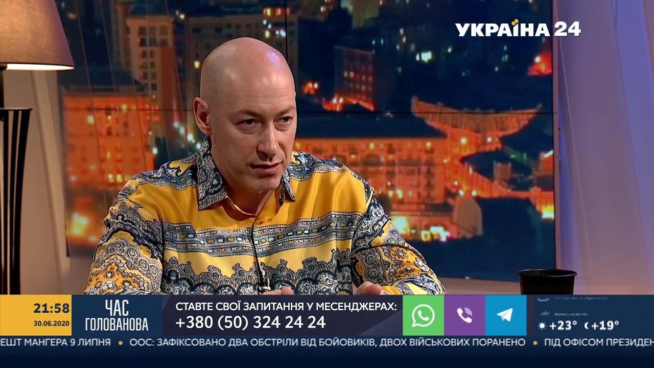 Гордон: Путин в любой момент может оказаться в Киеве