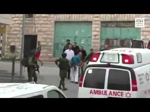 Field execution of young Palestinian man from Israeli forces