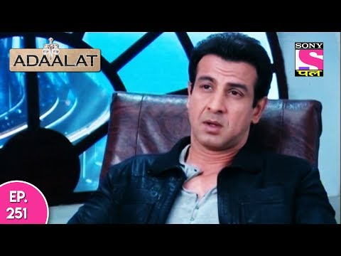 Adaalat - अदालत - Episode 251 - 31st May, 2017