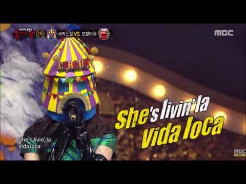 BLACKPINK Rosé - Living La Vida Loca (King of Masked Singer) 1 HOUR VERSION/ 1 HORA/ 1 시간