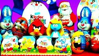 36 surprise eggs maxi kinder surprise easter bunny cars 2 santa xmas spongebob play doh disney toys