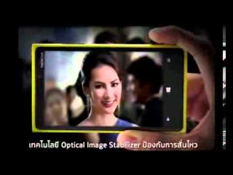 Nokia Lumia 920 From AIS TVC 2012 [Thai Version]