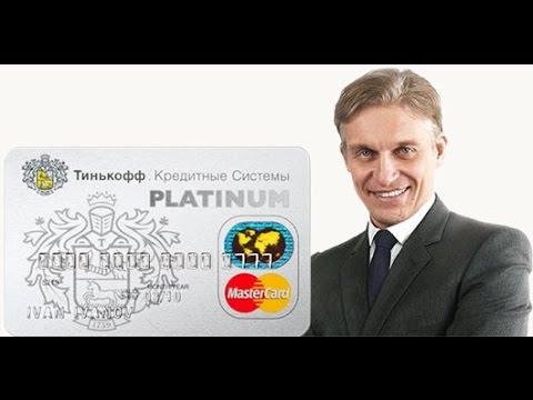 81 отзыв о Тинькофф Банк по адресу Москва, Щукино
