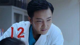 急诊科医生 | Emergency Physician 12(张嘉译、王珞丹、柯蓝等主演)