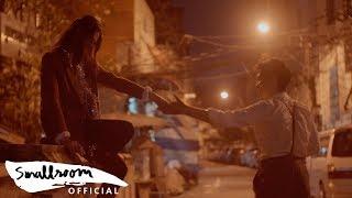 slur-ภาพเก่า-flashback-official-mv