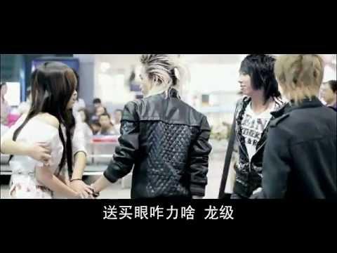 错错错越南版 中文音译歌词高清MV việt bài hát  Thêm Một Lần Đau - Nhom HKT