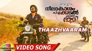 NPCB Movie Full Songs - Thaazhvaaram Song - Neelakasham Pachakadal Chuvanna Bhoomi