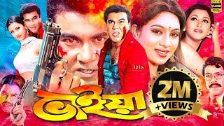 Shesh Rangbaaz | Manna | Shabnur | Moushumi -  Super Action Hero Manna Bangla Movie ( শেষ রংবাজ )