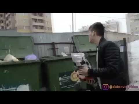 """Эксперимент в Кирове: в мусорный бак на Зональном """"выкинули младенца"""""""