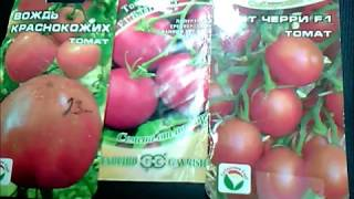 Самые урожайные проверенные сорта томатов!!!Я в восторге!