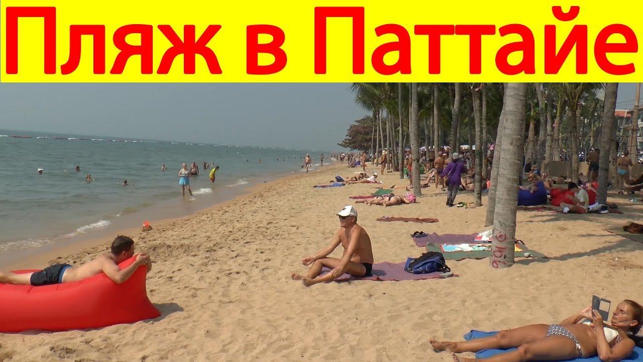 Гей пляже паттайя видео