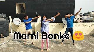 MORNI BANKE | Dance Choreography | Guru Randhawa | Neha Kakkar | Badhai Ho | RKB MOVES