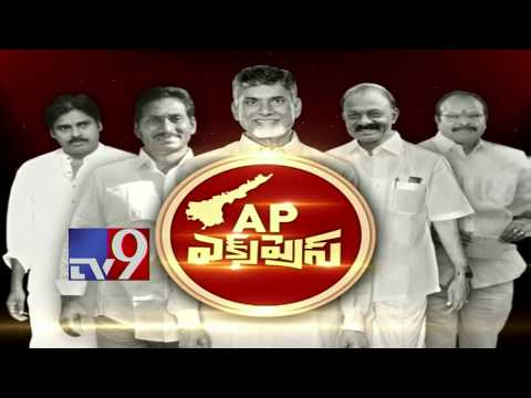 Election 2019: Political News in AP || 13-03-2019 - TV9