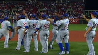 Cubs beat Reds to clinch NL Central