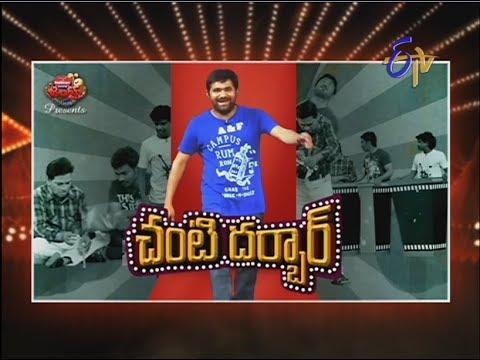 Jabardasth - 13th  February 2014  - జబర్దస్త్ - Full Episode