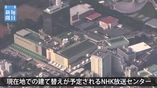 NHK建て替え 新国立超える3400億円に批判