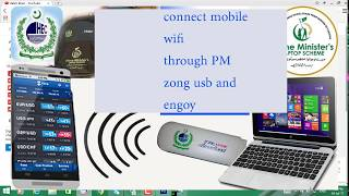 how to share wifi/Hotspot on prime minister laptop scheme zong/jazz MBB  device with mobile 2018