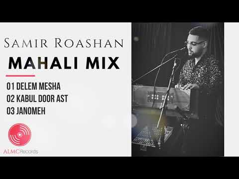 Samir Roashan - MAHALI MIX [Official Release] 2020