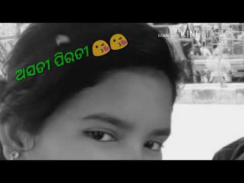 Tate bhal paibar chhadi delina Uma Sambalpuri video Status badmal