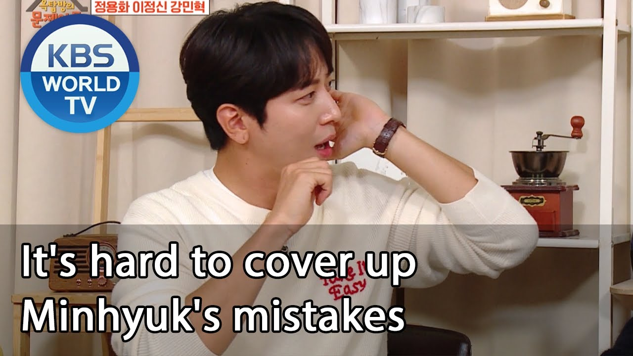 It's hard to cover up Minhyuk's mistakes [Problem Child in House/ ENG/ 2020.12.04]