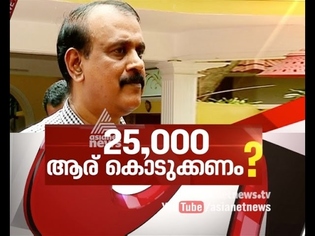 Setback for Kerala as Supreme Court fines it Rs 25000 in TP Senkumar case | News hour 5 may 2017