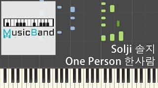 [琴譜版] Solji 솔지 - One Person 한사람 [18 Again 어게인 OST Part. 4] - Piano Tutorial 鋼琴教學 피아노
