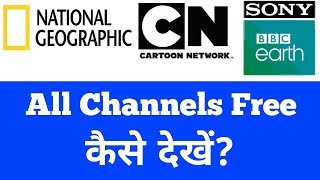dd free dish in all paid channels setting official video||128e satellite||Dth For You
