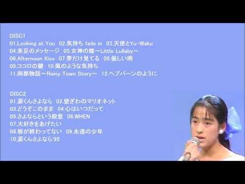 川越美和コンプリートシングルス