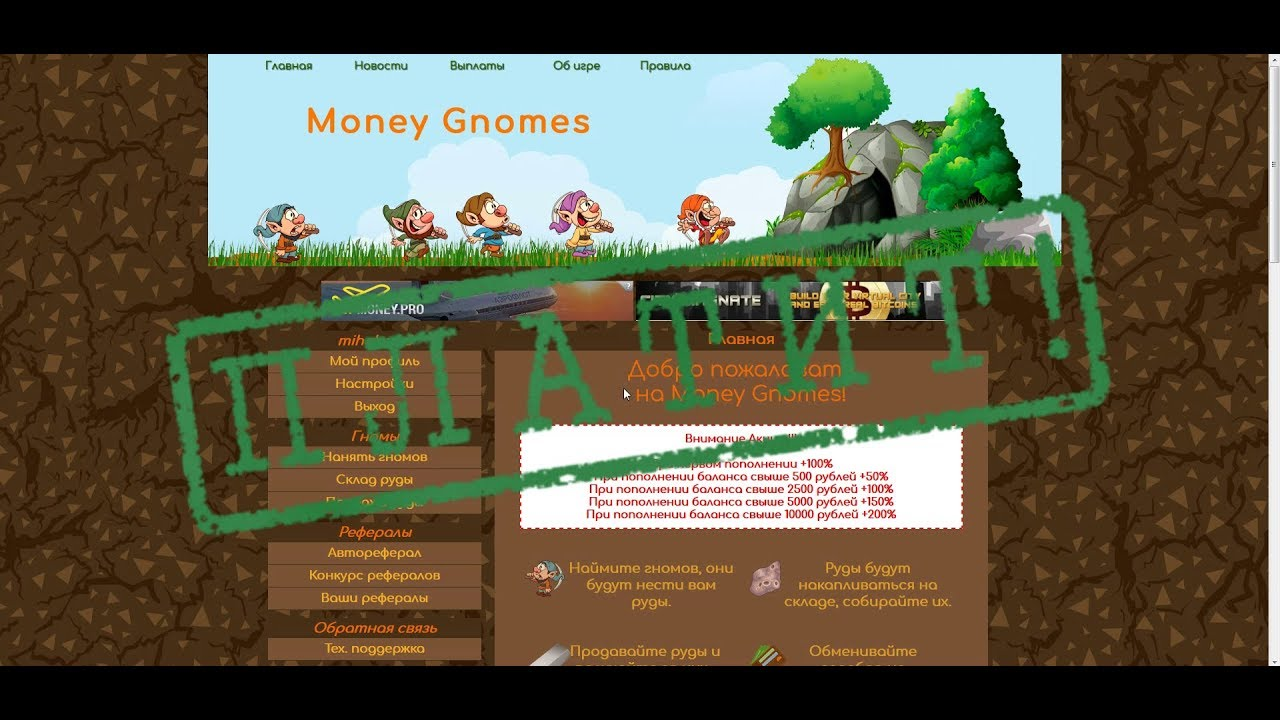 игра зоопарк с выводом денег