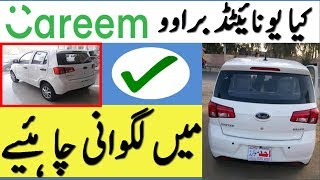 Is United Bravo A Good Car For Careem & Uber In Pakistan ?