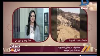 محافظ بني سويف: لا توجد فتنة طائفية بين المسلمين والمسيحيين