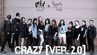 [CRAZY 미쳐 DANCE COVER] (Version 2.0) -- 4MINUTE (포미닛) [Vancouver 벤쿠버]
