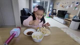 어린이쿡앤먹방♡♡ (고기만두 만들기♡ + 만두먹방♡)