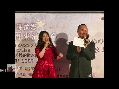 Vanatsaya Viseskul 朗嘎拉姆 on D100 Keep on singing Program D100PBS Radio Ch  Hong kong Jan 6, 2018 Full
