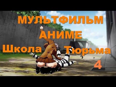 Аниме Киберпанк смотреть онлайн список, Аниме жанр