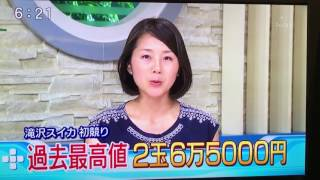 YBCニュースプラス1