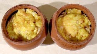 Индейка в горшочке с картошкой, грибами и сыром. Пальчики оближешь.