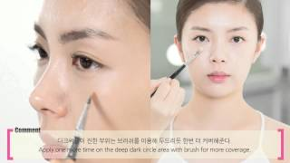 크림 블러셔를 이용한 다크써클 커버 팁-Tips to cover grey dark circle area with cream blusher Thumbnail