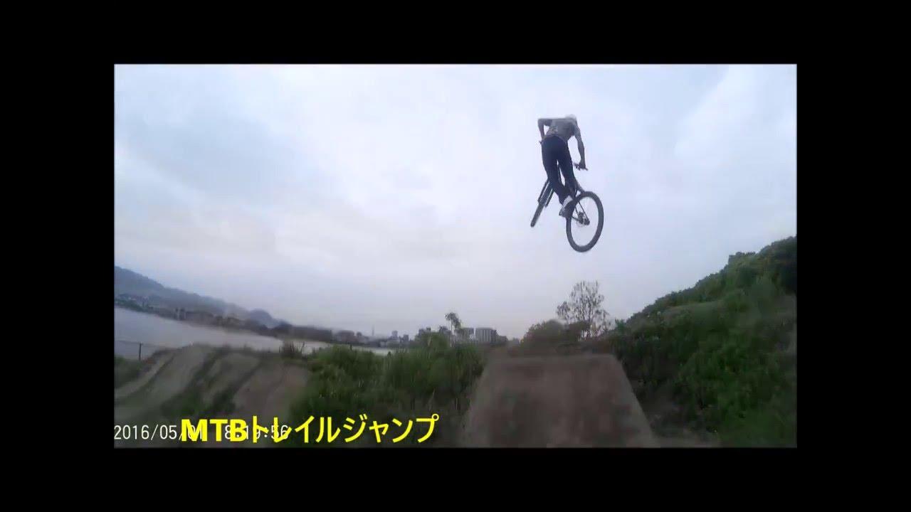 mountain bike trail jump mtbマウンテンバイク 西宮662トレイルジャンプ