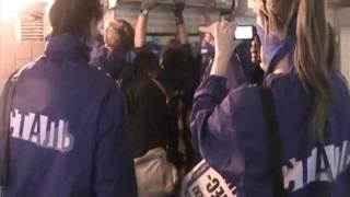 видео Няни у метро Багратионовская